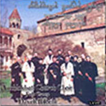 "Anchiskhati Choir - Folk group ""Dzveli Kiloebi"""