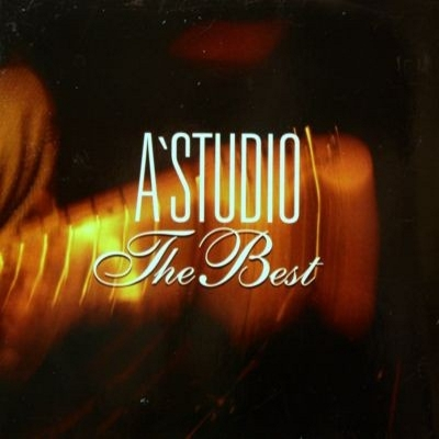 A-Studio - The Best