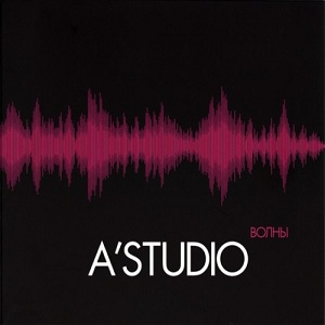 A-Studio - Waves