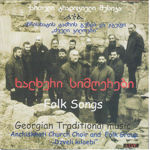 "Anchiskhati Choir and Folk Group ""Dzveli Kiloebi"""