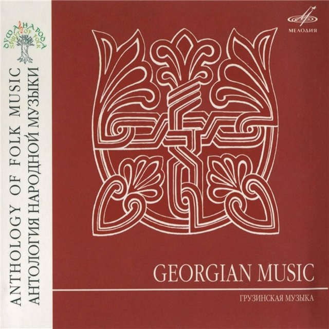 Anthology of Georgian Folk Music. The Soul of People