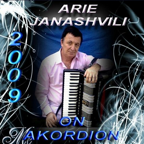 Arie Janashvili - Accordion