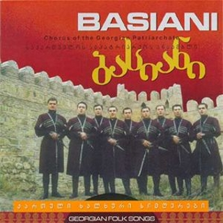 Basiani - The best