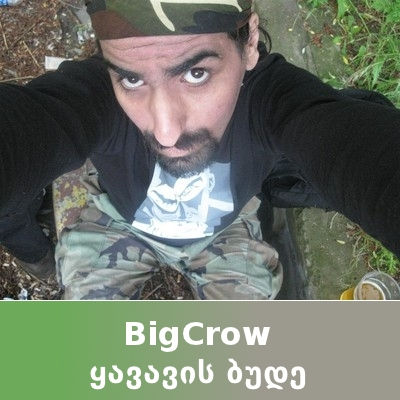 BigCrow - Collection