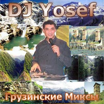 DJ Yosif - Georgian Mix