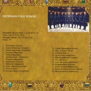 Georgian Folk Songs and Dances
