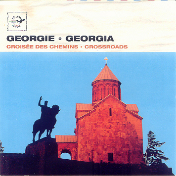 Georgia - Crossroads