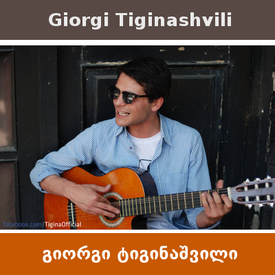 Giorgi Tiginashvili - Collection