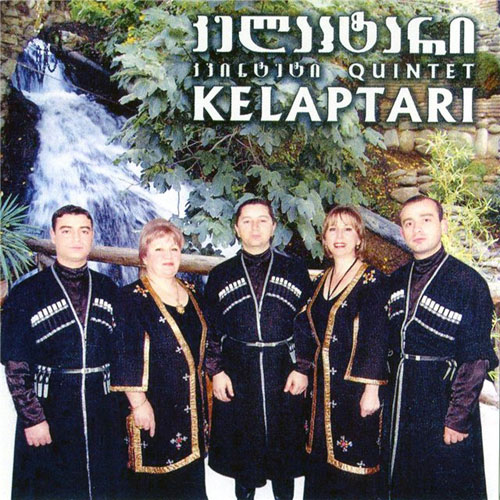 Kelaptari - Collection