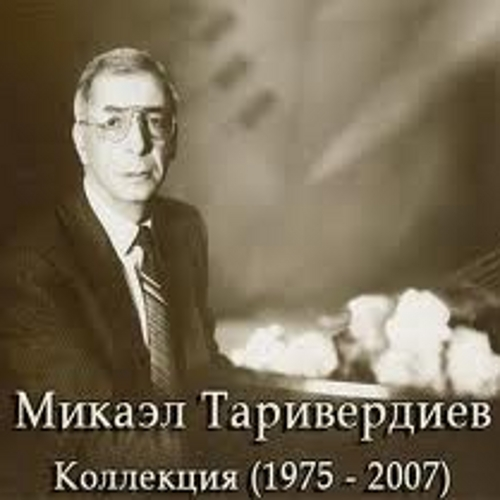 Mikael Tariverdiev - Full Collection (17xCDs)