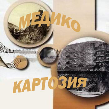 Mediko Kartozia - Blues