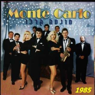 Monte Carlo - Without you / Ushenod