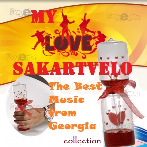My love Sakartvelo