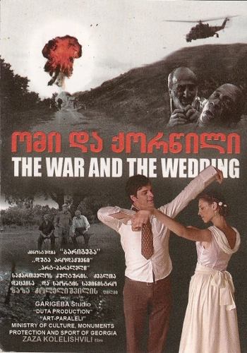 The war and the wedding