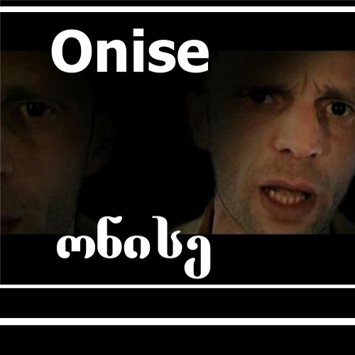 Onise - The best