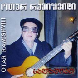 Otar Ramishvili - The best