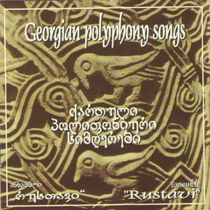 Rustavi - Georgian polyphony songs