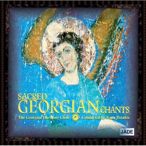 Georgian Harmony Choir - Sacred Georgian Chants