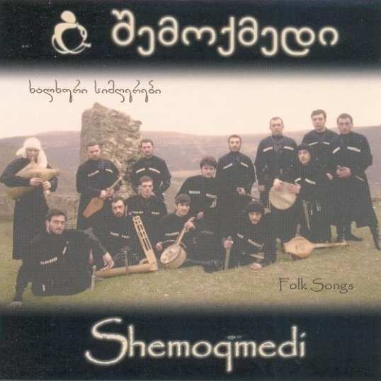 Shemoqmedi - Folk songs