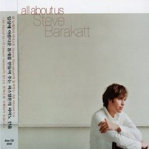 Steve Barakatt - All about us