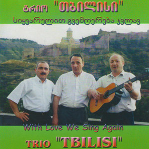 Trio Tbilisi - With love we sing again