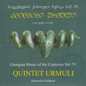 Urmuli - Folk songs v.IV