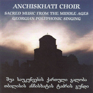 Sacred Songs by Anchiskhati Choir (I)