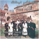Anchiskhati Choir - Old Tbilisi
