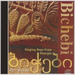 Bichebi - Singing boys from Georgia (I)