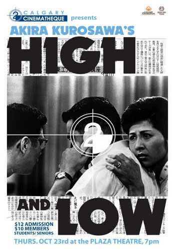 Tengoku to jigoku / High and Low