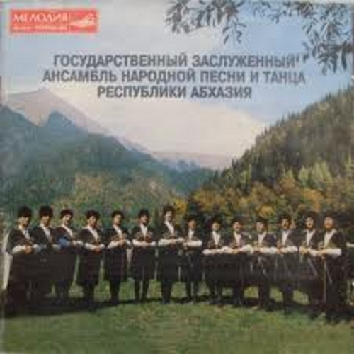 Abkhazian State Ensemble - Collection of Abkhazian songs (2xCD)