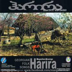 Harira - Mengrelian songs collection