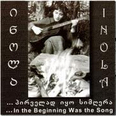 Inola Gurgulia - In the beginning was the song
