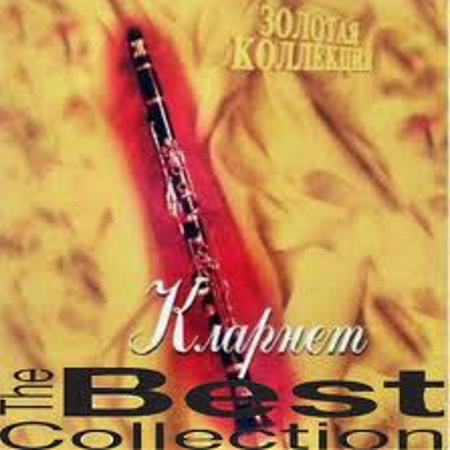 Clarinet - Best Collection