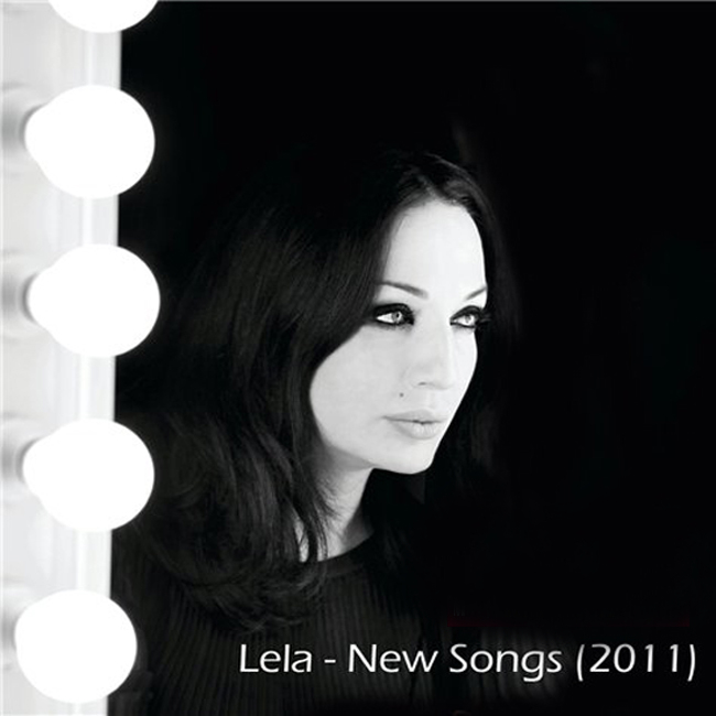 Lela Tsurtsumia - New Songs (Fan Made)