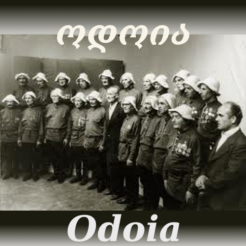 Odoia - Mengrelian Folk Songs