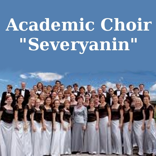 Severyanin - Collection of Folk Songs