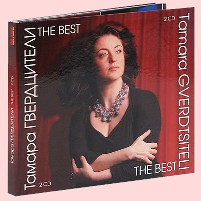 Tamara Gverdciteli - The best (2xCD)
