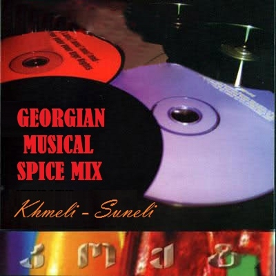Georgian Musical Spice