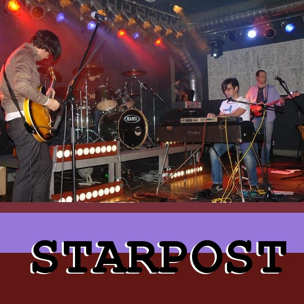 Starpost - Collection