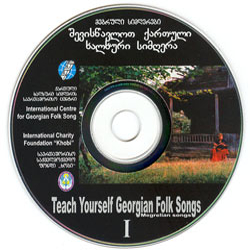 Teach Yourself Georgian Folk Songs - Megrelian Songs (3xCD)