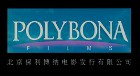 Beijing Poly-bona Film Publishin